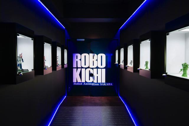 「ROBOT KICHI -Robot Animation SAKABA」(C)ROBOT KICHI