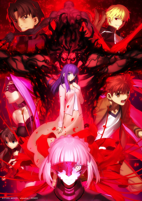 「Fate/stay night [Heaven's Feel]」II.lost butterfly」(C)TYPE-MOON・ufotable・FSNPC