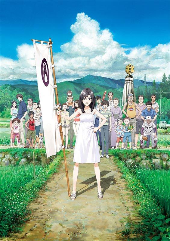 『サマーウォーズ』(C)2009 SUMMERWARS FILM PARTNERS