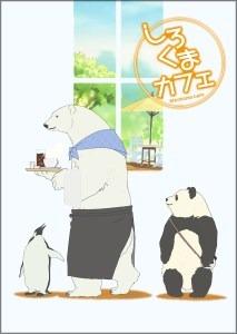 「しろくまカフェ」(C)ヒガアロハ・小学館/しろくまカフェ製作委員会2012