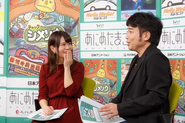 「あにめたまご2019」津久井教生×田中あいみ
