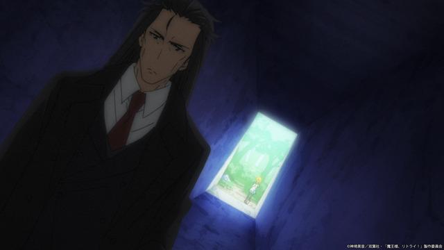 『魔王様、リトライ!』特報(C) 神埼黒音・双葉社/「魔王様、リトライ!」製作委員会