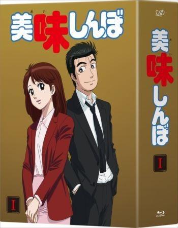 (C) 雁屋哲・花咲アキラ・小学館/シンエイ動画