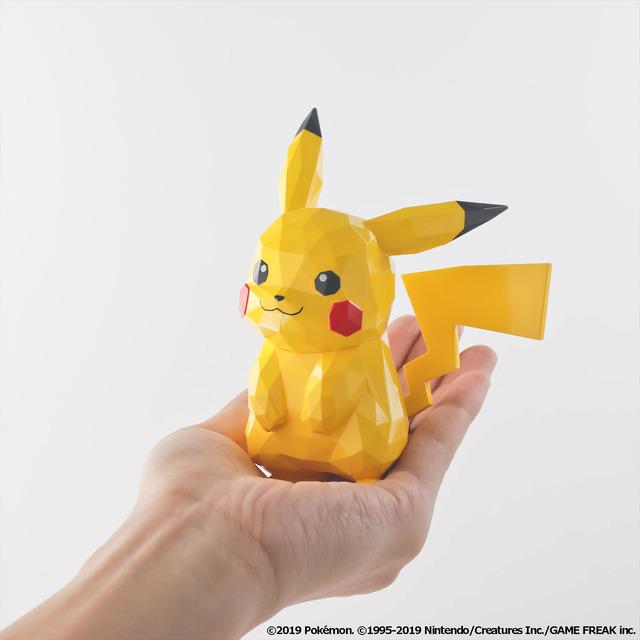 「POLYGO ポケットモンスター ピカチュウ」4,300円(税抜)(C)2019 Pokemon. (C)1995-2019 Nintendo/Creatures Inc./GAME FREAK inc.