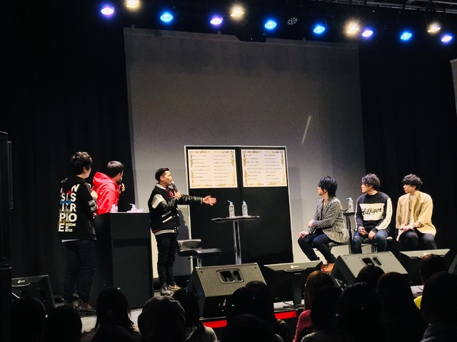 「ヒプノシスマイク -Division Rap Meeting-」