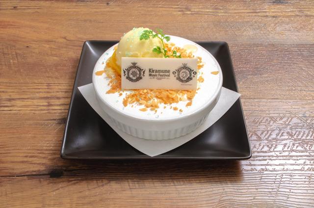 「Kiramune cafe(キラミューンカフェ)」「岡本信彦・Trignalのはちみつブリュレ」1,200円(税込)(C)Kiramune Project