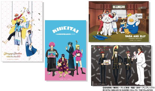 「銀魂 × Sanrio characters(サンリオキャラクターズ) ~キャラクターやるのも大変だ~」「ポストカード(全4種/非売品)」(C)空知英秋/集英社・テレビ東京・電通・BNP・アニプレックス(C)1976,1982,2019 SANRIO CO.,LTD. TOKYO,JAPAN