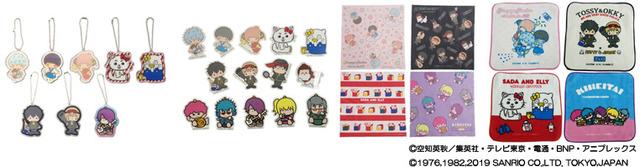 「銀魂 × Sanrio characters(サンリオキャラクターズ)」(C)空知英秋/集英社・テレビ東京・電通・BNP・アニプレックス(C)1976,1982,2019 SANRIO CO.,LTD. TOKYO,JAPAN