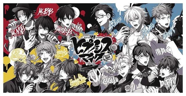 A賞:バスタオル 1回620円(税込)(C)King Record Co., Ltd.