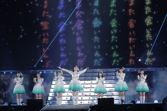 「Wake Up, Girls! FINAL LIVE ~想い出のパレード~」