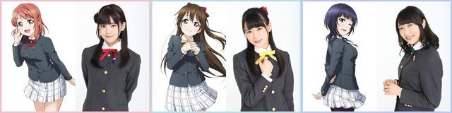 「AnimeJapan 2019」KLabGames『ラブライブ!スクールアイドルフェスティバルシリーズ』虹ヶ咲学園スクールアイドル同好会スペシャルトークステージ