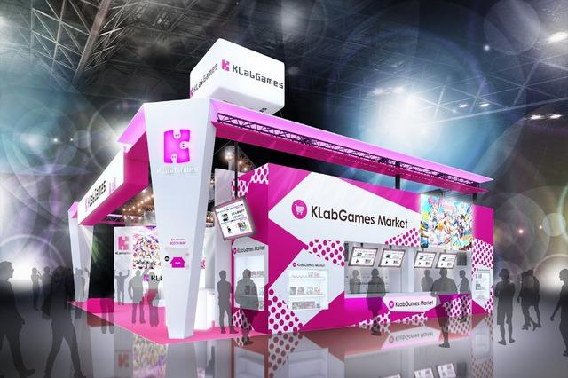 「AnimeJapan 2019」KLabGames「KLabGames Market」