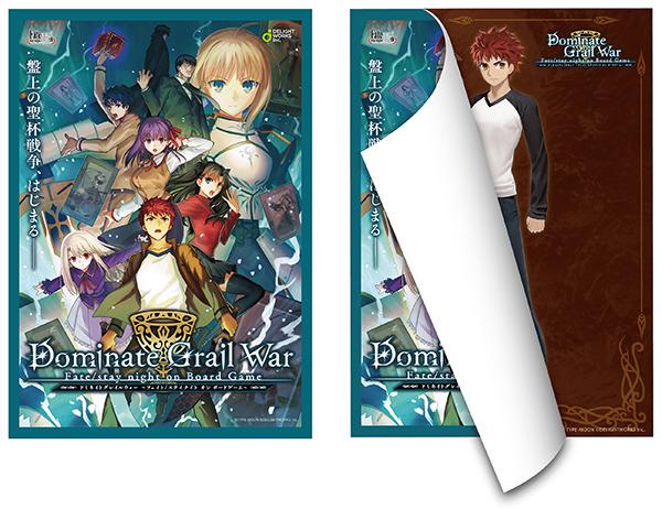 『Fate/stay night』ディライトワークスブース ピールオフ企画 (C)TYPE-MOON (C)DELiGHTWORKS Inc.
