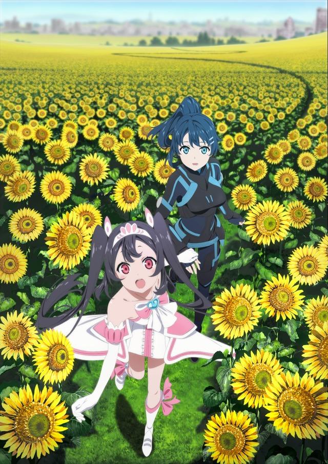 TVアニメ『エガオノダイカ』ティザービジュアル(C)タツノコプロ/エガオノダイカ製作委員会