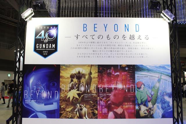 「AnimeJapan 2019」BANDAI SPIRITSブースの模様