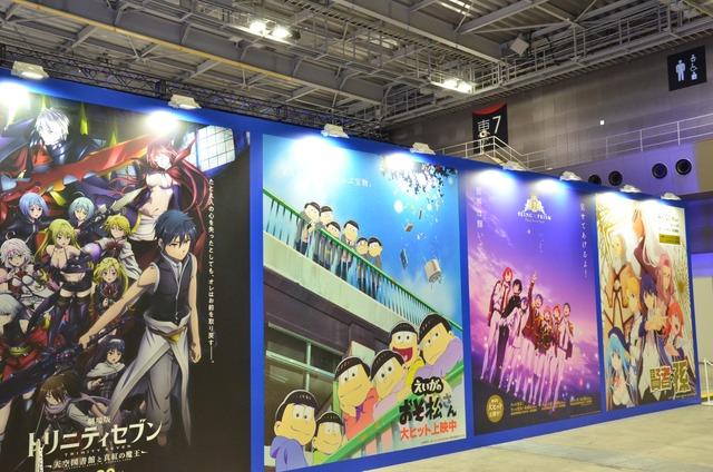 「AnimeJapan 2019」エイベックス・ピクチャーズブースの模様