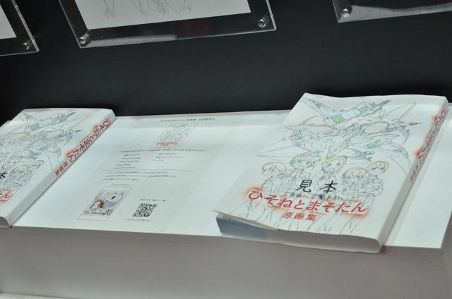 「AnimeJapan 2019」BONESブースの模様