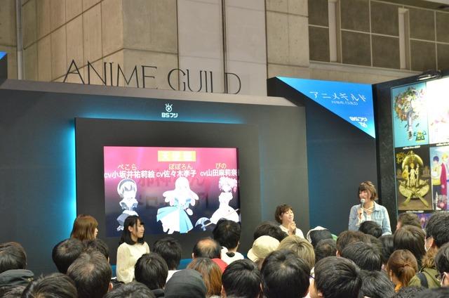 「AnimeJapan 2019」アニメギルドブースの模様