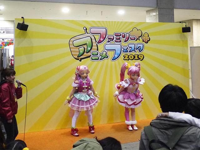 (C)ABC-A・東映アニメーション 「AnimeJapan 2019」ファミリーアニメフェスタ2019の模様