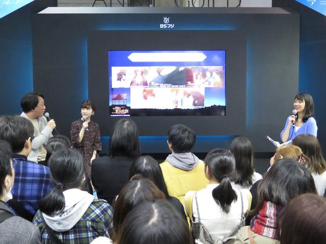 「AnimeJapan 2019」『明治東亰恋伽』のトークイベントの模様