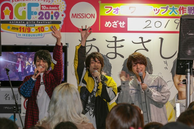 「AnimeJapan 2019」アニメイトブースの様子