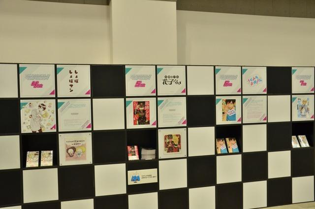 「AnimeJapan 2019」主催施策「アニメ化してほしいマンガランキング」の模様