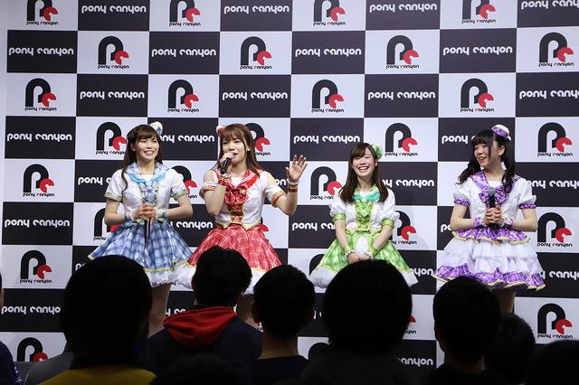 SPR5(シュプリーム・ファイブ)/「AnimeJapan 2019」ポニーキャニオンブースステージの模様