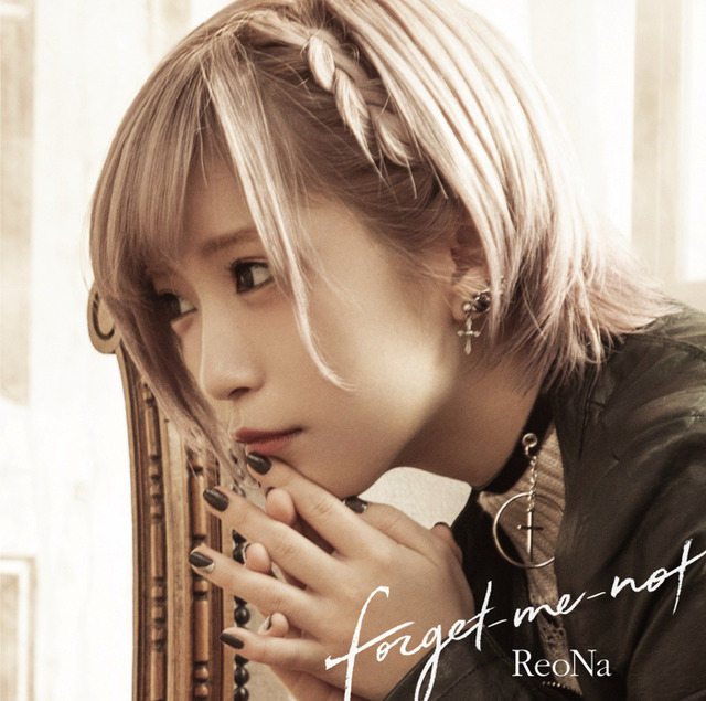 ReoNa「forget-me-not」