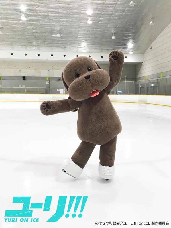 「ISU世界フィギュアスケート国別対抗戦2019」マッカチン