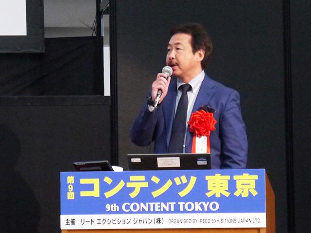 「コンテンツ東京2019」の模様