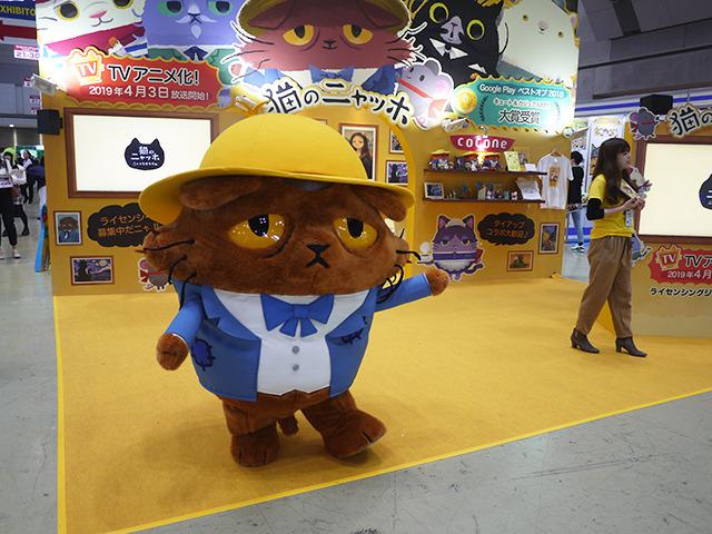 「コンテンツ東京2019」アニメ関連ブースの模様