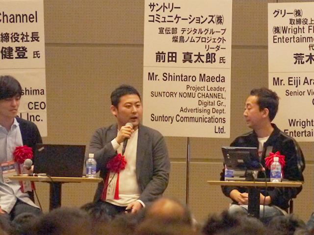 「コンテンツ東京2019」セミナー「バーチャルYouTuberが切り開く、コンテンツビジネスの新たな可能性」の模様