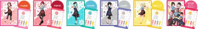 描き下ろしクリアファイル(C)BanG Dream! Project (C)Craft Egg Inc.(C)bushiroad All Rights Reserved.