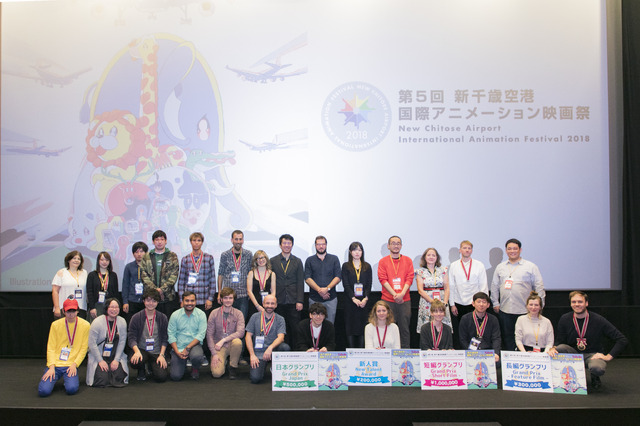 「第5回 新千歳空港国際アニメーション映画祭」の様子