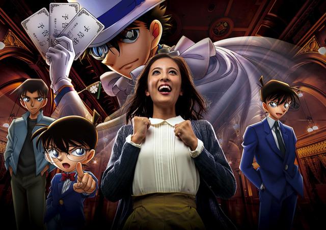 「名探偵コナン・ワールド」(C) 2019 青山剛昌/名探偵コナン製作委員会TM & (C) Universal Studios. All rights reserved.