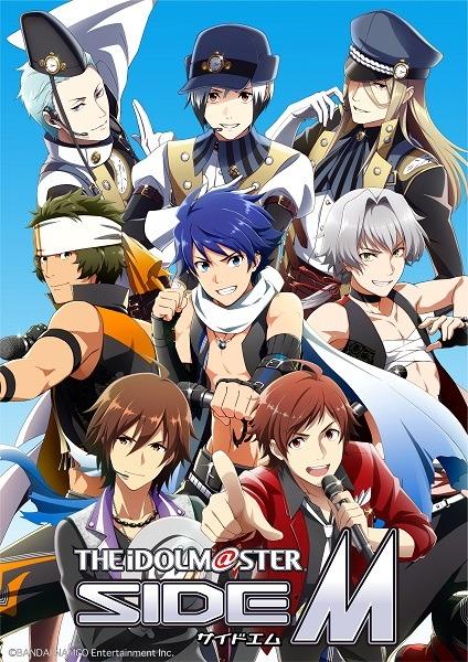 『アイドルマスター SideM』