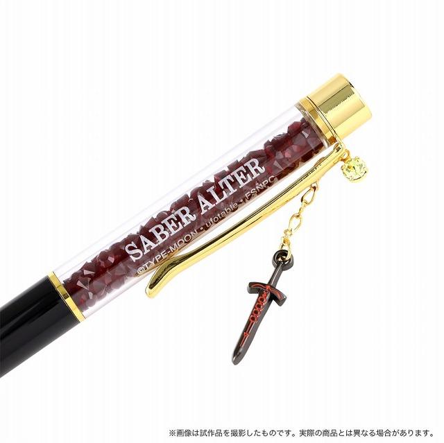 『Fate/stay night[Heaven's Feel]』ボールペン セイバーオルタ  4,500円(税別)(C)TYPE-MOON・ufotable・FSNPC