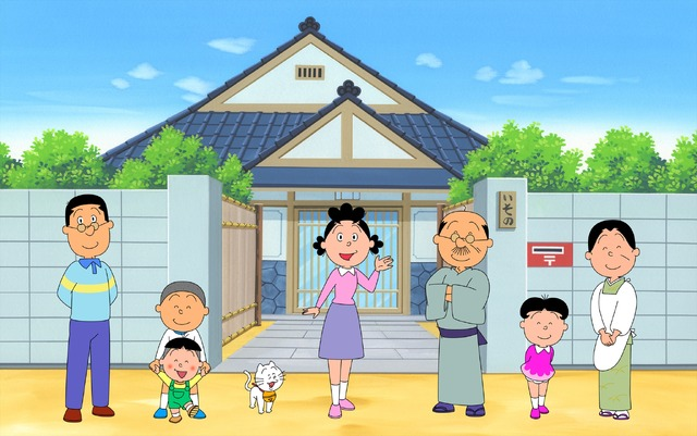 TVアニメ『サザエさん』キービジュアル(C)長谷川町子美術館
