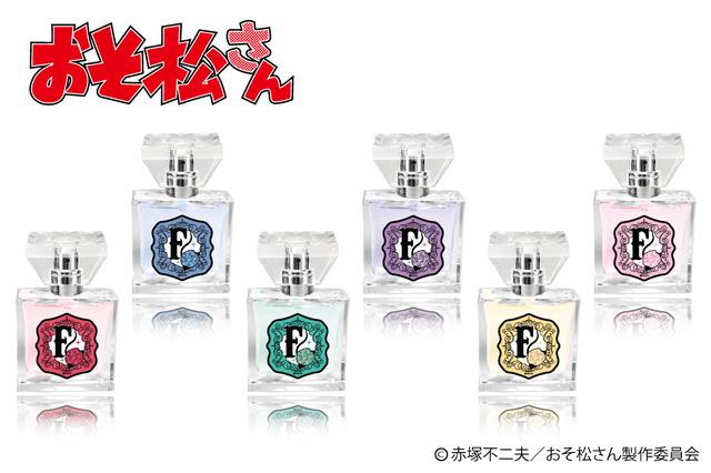 「おそ松さん F6 フレグランス」5,850円(税込)(C)赤塚不二夫/おそ松さん製作委員会