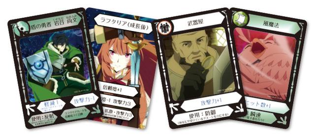 「盾の勇者の成り上がり × The Last Brave」2,300円(税抜)(C)2019 アネコユサギ/KADOKAWA/盾の勇者の製作委員会(C)DELiGHTWORKS(C)カナイ製作所