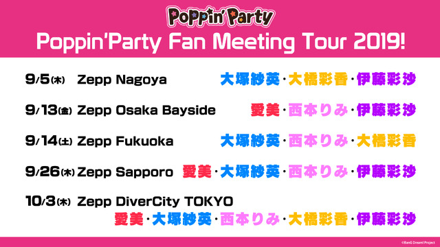「Poppin'Party Fan Meeting Tour 2019!」