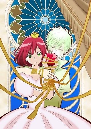 (c)あきづき空太・白泉社/「赤髪の白雪姫」製作委員会