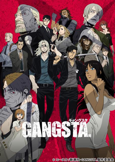 「GANGSTA.」(C)コースケ/新潮社・GANGSTA.製作委員会
