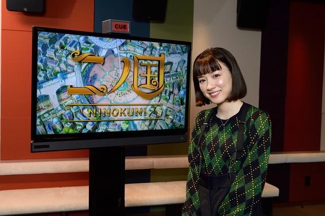 『二ノ国』永野芽郁(C)2019 映画「二ノ国」製作委員会