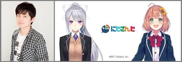 「京まふ2019」おこしやす大使(C)2017 Ichikara Inc.