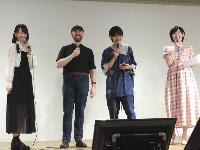 第12回「つづきみ」の様子(画像右から結・吉田尚記・リチャード・アイゼンバイス・野口衣織(=LOVE))