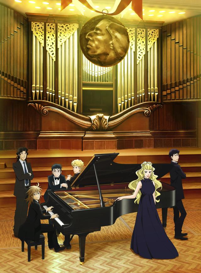 TVアニメ『ピアノの森』第2シリーズ(C)一色まこと・講談社/ピアノの森アニメパートナーズ