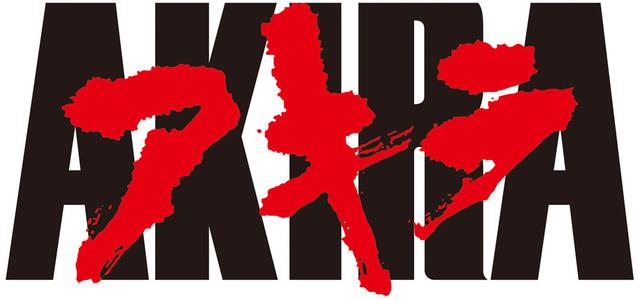 『AKIRA』ロゴ(C)1988マッシュルーム/アキラ製作委員会