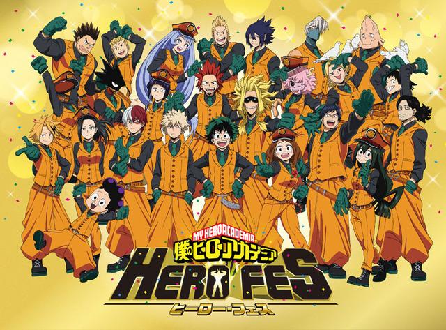 『僕のヒーローアカデミア』HERO FES.(ヒーローフェス)ビジュアル(C)堀越耕平/集英社・僕のヒーローアカデミア製作委員会