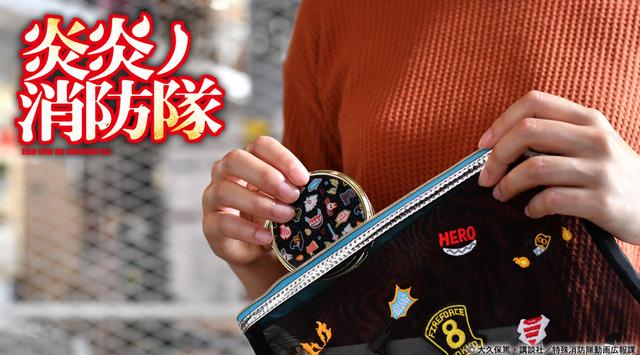 ラメコンパクトミラー 1,500円 +税(C)大久保篤・講談社/特殊消防隊動画広報課